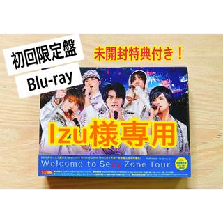 セクシー ゾーン(Sexy Zone)のWelcome to Sexy Zone Tour 初回限定盤 Blu-ray(アイドル)