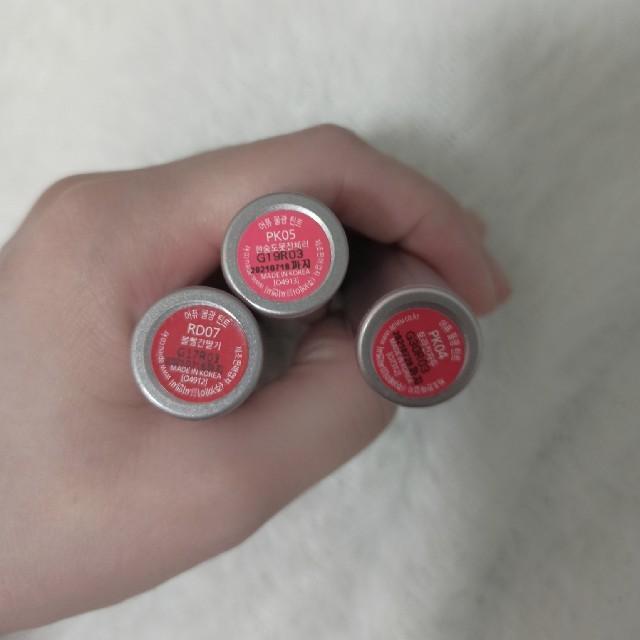 3ce(スリーシーイー)の 水光ティント3本セット コスメ/美容のベースメイク/化粧品(口紅)の商品写真