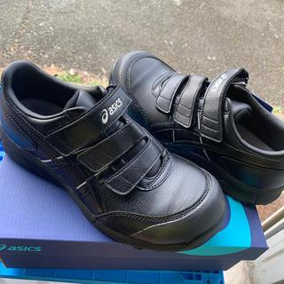 asics - アシックス安全靴25.5cm