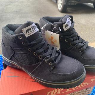 安全靴 黒 25.0cm