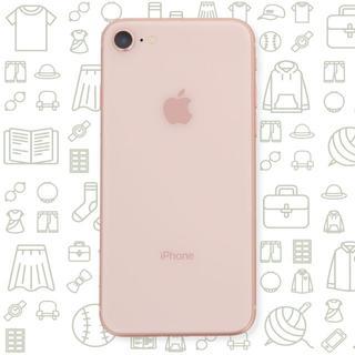 アイフォーン(iPhone)の【B】iPhone8/64/SIMフリー(スマートフォン本体)