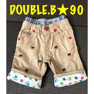 DOUBLE.B - DOUBLE.B ダブルビー★ハーフパンツ 90
