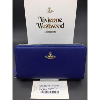ヴィヴィアンウエストウッド(Vivienne Westwood)のVivienneWestwood ヴィヴィアンウエストウッド 青 財布 ブルー(長財布)