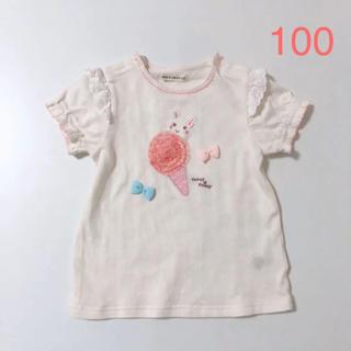 coeur a coeur - クーラクール アイスクリーム Tシャツ アイボリー 100
