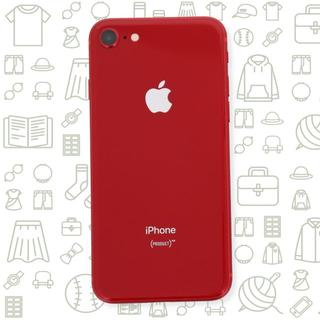 アイフォーン(iPhone)の【B】iPhone8/256/ドコモ(スマートフォン本体)