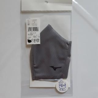 MIZUNO - ミズノ マウスカバー チャコール M