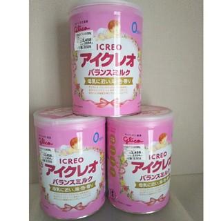 グリコ - アイクレオ ミルク 3缶 800g 粉ミルク 匿名配送グリコ  計2400g