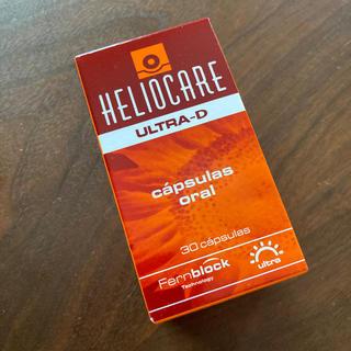 【新品・未開封】ヘリオケア ウルトラD 飲む日焼け止め 1箱 30粒入