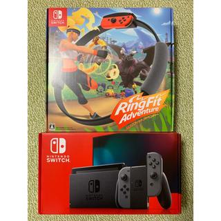 ニンテンドースイッチ(Nintendo Switch)の新品 任天堂 Switch 本体 グレー+リングフィットアドベンチャー(家庭用ゲーム機本体)