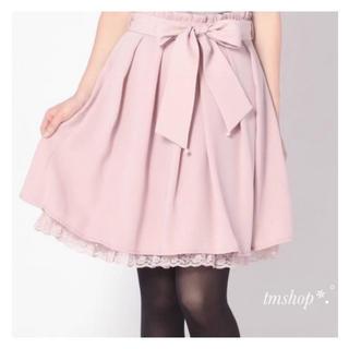 ロディスポット(LODISPOTTO)の【美品】LODISPOTTO スカート ピンク(ミニスカート)