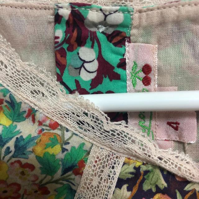 Bonpoint(ボンポワン)の新品 ボンポワン クルーズワンピース 4a キッズ/ベビー/マタニティのキッズ服女の子用(90cm~)(ワンピース)の商品写真