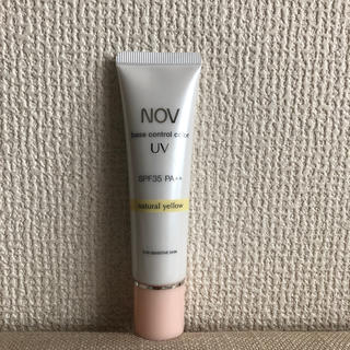 ノブ(NOV)のノブ ベースコントロールカラー UV ナチュラルイエロー(化粧下地)