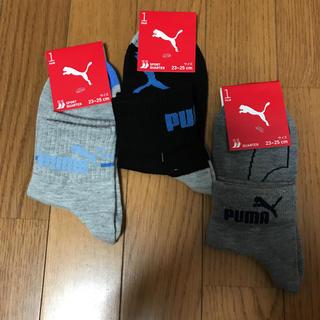 プーマ(PUMA)の値下げ‼️PUMA☆柄違いソックス 靴下//23〜25(ソックス)
