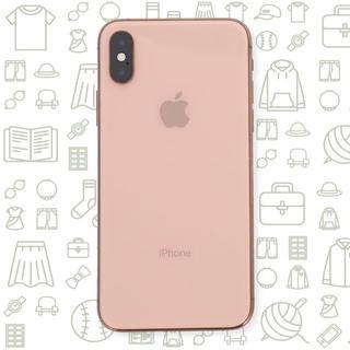 アイフォーン(iPhone)の【B】iPhoneXS/256/ソフトバンク(スマートフォン本体)