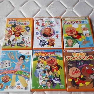 アンパンマン(アンパンマン)のアンパンマン DVD 6枚(キッズ/ファミリー)