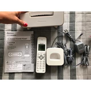 パイオニア(Pioneer)の〜pioneer 電話機〜(その他)