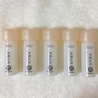 ドモホルンリンクル(ドモホルンリンクル)のドモホルンリンクル 保護乳液5本(乳液/ミルク)