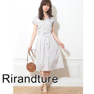 Rirandture - 新品 リランドチュール 2way ワークワンピース シャツワンピ 訳有り