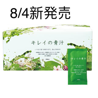 ポーラ(POLA)のポーラ キレイの青汁 お徳用 90袋 新発売(青汁/ケール加工食品)