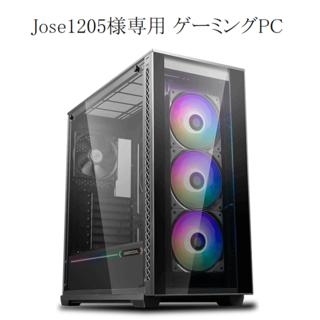 Jose1205様専用 ゲーミングPC(デスクトップ型PC)