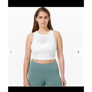 lululemon - lululemon Reveal Crop Top Paisley