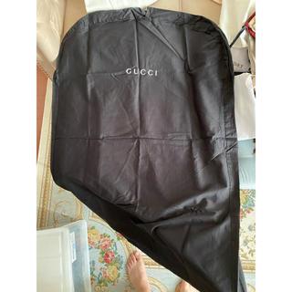グッチ(Gucci)のグッチGUCCI 保管袋 コートやワンピース適用(その他)