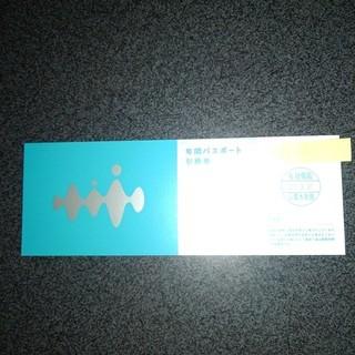 オリックスバファローズ(オリックス・バファローズ)の京都水族館年間パスポートの引き換え券(水族館)