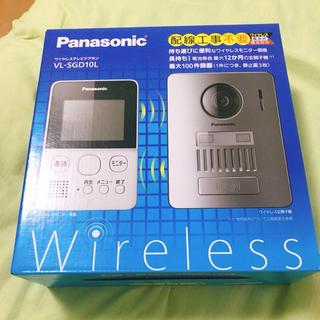パナソニック(Panasonic)のPanasonic ワイヤレステレビドアホン(防犯カメラ)