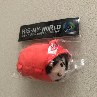 キスマイフットツー(Kis-My-Ft2)の最終処分価格!キスマイ キスマイベア 北山宏光 美品(男性アイドル)