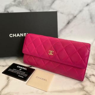 CHANEL - 【美品☆】CHANEL 二つ折◕り長財布 マト♤ラッセ / ピンク