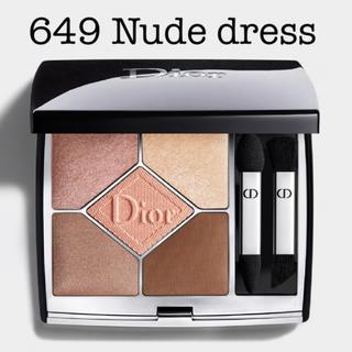 Dior - 新品 Dior ディオール サンク クルール クチュール 649 ヌードドレス
