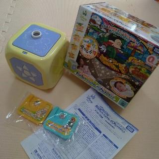 タカラトミー(Takara Tomy)のディズニー おやすみホームシアター(知育玩具)