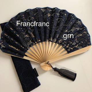 フランフラン(Francfranc)のフランフラン 扇子(和装小物)
