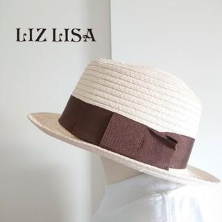 リズリサ(LIZ LISA)の♡LIZ LISA♡リボン付ストローハット♡(麦わら帽子/ストローハット)