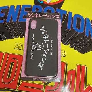 ジェネレーションズ(GENERATIONS)のGENERATIONS 少年クロニクルiPhoneケース iPhone X XS(iPhoneケース)