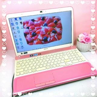 SONY - ピンクのノートパソコン♥ソニーVAIO♥SSD240GB♥ブルーレイ
