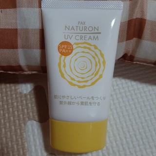 パックスナチュロン(パックスナチュロン)のパックスナチュロン UVクリーム(日焼け止め/サンオイル)