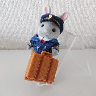 EPOCH - シルバニア スーツケース トランク ホテル シルバニアファミリー おもちゃ 廃盤
