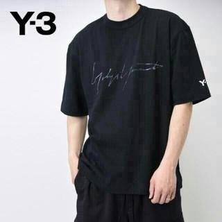 Y-3 - 2020SS 新品 Y-3 ヨウジヤマモトロゴ入り Tシャツ ブラックY-3