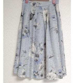 31 Sons de mode - トランテアンソンデモード スカート 38 花柄