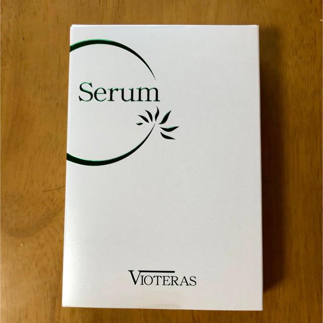 ヴィオテラスCセラム 20g コスメ/美容のスキンケア/基礎化粧品(美容液)の商品写真