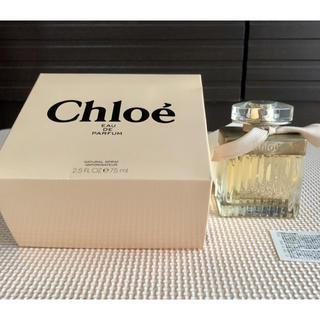 Chloe - クロエ オードパルファン75ミリ香水
