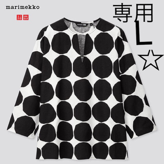 マリメッコ(marimekko)のマリメッコ UNIQLO  2020ss リネンブラウス  (シャツ/ブラウス(長袖/七分))