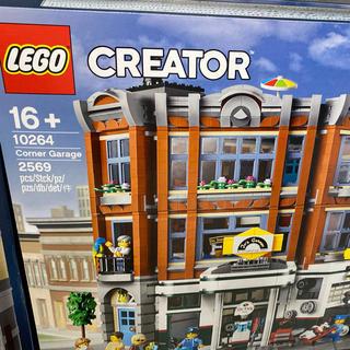 Lego - レゴ LEGO クリエイター 街角のガレージ 10264