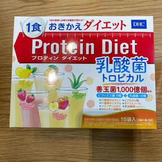 DHC - DHC プロテインダイエット 乳酸菌トロピカル 5袋