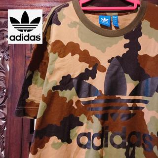 adidas - アディダス カモフラ柄 迷彩柄 大きいサイズ タンクトップ Tシャツ ML XL
