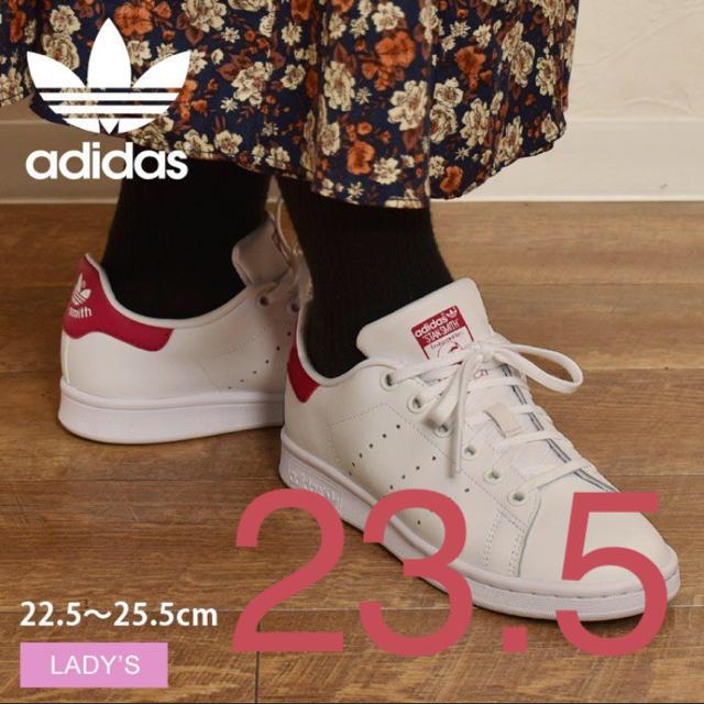 adidas(アディダス)のadidas originals スタンスミス ピンク B32703 レディースの靴/シューズ(スニーカー)の商品写真