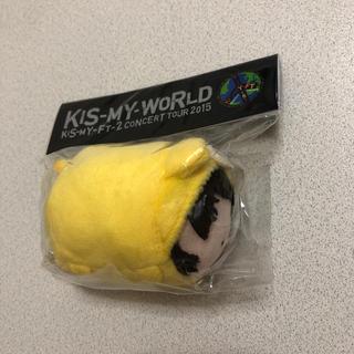 キスマイフットツー(Kis-My-Ft2)の最終処分価格!キスマイ キスマイベア 玉森裕太 美品(男性アイドル)