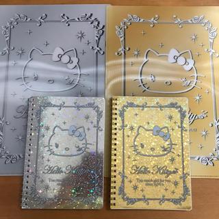 ハローキティ(ハローキティ)のキティちゃん 一番くじ 3Dクリアファイルセットとノートセット(クリアファイル)