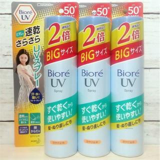 Biore - ビオレ UVスプレー 速乾さらさら 2倍 BIG 150g 3本 セット